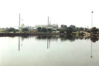 Karur district - TNPL Mill