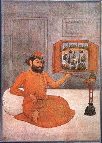 Urdu - Image: Mir Taqi Mir 1786