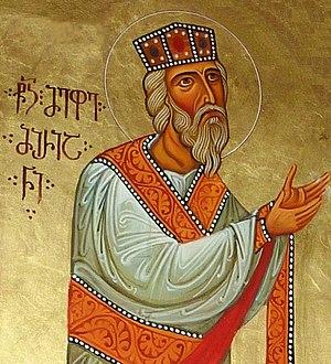 King of Iberia - Image: Mirian III