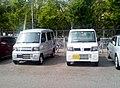 Mitsubishi Minicab (U61V) & Nissan Clipper (U71T) front.jpg