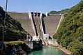 Miyagase Dam 10.jpg