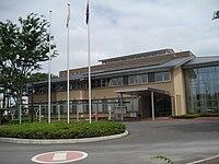 Miyashiro town hall 2.JPG