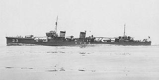 Japanese destroyer <i>Mochizuki</i> (1927)