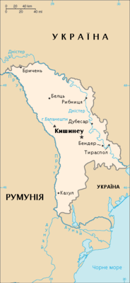 Moldova-mapa-Ukrai.PNG