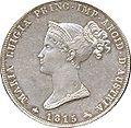 Moneta del Ducato di Parma.jpg