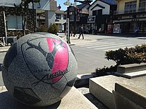 Monument for Kashima Antlers near Kashima Shrine.JPG