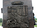 Monument to City Military Glory Kursk19.jpg