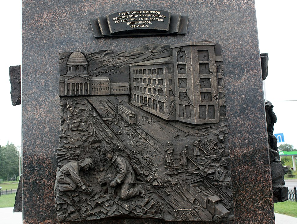 Monument to City Military Glory Kursk19