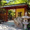 Morikami Museum and Gardens - Nan-mon External.jpg