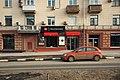 Moscow, Leninsky Prospect 61 (30695848170).jpg