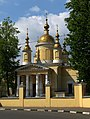 Moscow, Trinity Church in Lefortovo (1).jpg