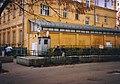 Moscow - Chancery Office Building - 1993 - DPLA - e71c4d68358f38efb9472e3bc821e633.jpg