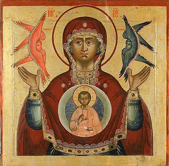 Our Lady of the Sign - Our Lady of the Sign (18th century, iconostasis of the Transfiguration church, Kizhi monastery, Karelia, Russia).
