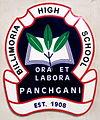 Motto of Billimoria High School, Panchgani.jpg