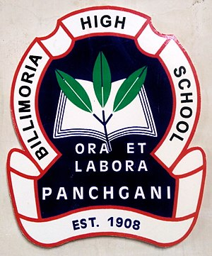 Pray and work - Image: Motto of Billimoria High School, Panchgani