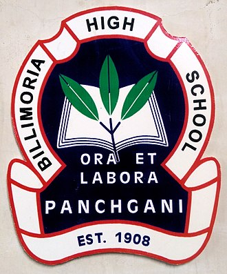 Pray and work - Image: Motto of Billimoria High School, Panchgani