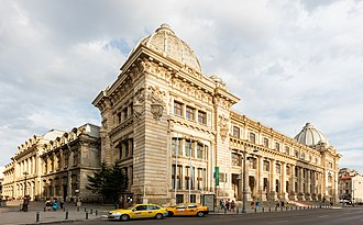 National Museum of Romanian History - National Museum of Romanian History