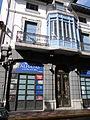 Museo de las Alhajas en la Vía de la Plata.JPG