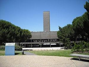 Museo del Traje - Image: Museo del Traje