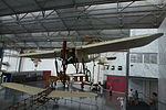 Museu da TAM P1080574 (8592303121).jpg