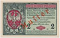 Muster 2 mkp 1916 Generał awers.jpg