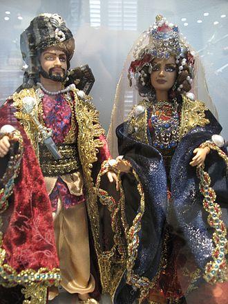 İstanbul Toy Museum - Image: Muzeumhracek Istanbul mattel sultansulejman