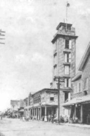 New Amsterdam, Guyana - New Amsterdam Town Hall (1950)