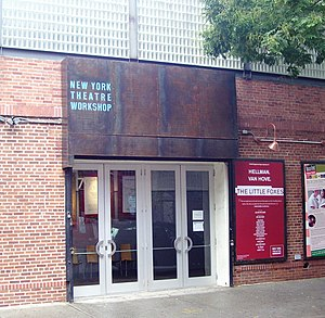 New York Theatre Workshop - The entrance to NYTW's mainstage