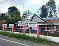 Nag. Purba Sipinggan, Purba, Simalungun.jpg