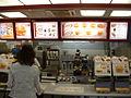 Nagano McDonalds 2005 (38758897).jpg