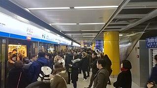Xinjiekou station (Nanjing Metro) Nanjing Metro interchange station