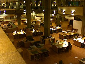 National Library of Iran - Image: National Library