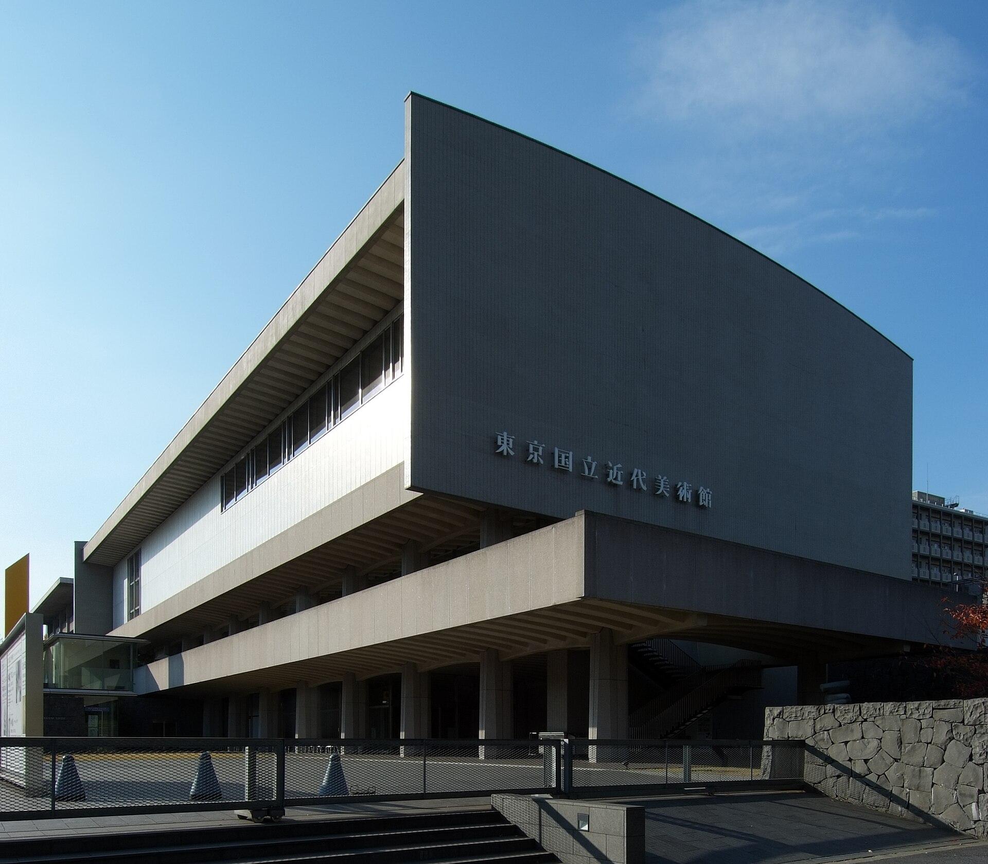 https://upload.wikimedia.org/wikipedia/commons/thumb/5/5c/National_Museum_of_Modern_Art%2C_Tokyo.jpg/1920px-National_Museum_of_Modern_Art%2C_Tokyo.jpg