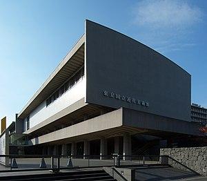 National Museum of Modern Art, Tokyo.jpg