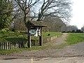 Nea Meadows Nature Reserve - geograph.org.uk - 1213016.jpg