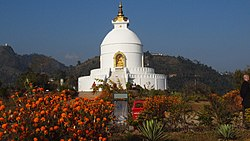 Nepal, Pokhara, World Peace Pagoda.JPG