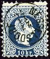 Nesselsdorf 1876 10kr Kopřivnice.jpg