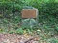 Neustrelitz Hobe-Denkmal 2009-10-20 (2).jpg