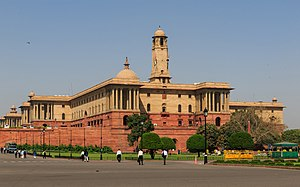 Secretariat Building, New Delhi - Image: New Delhi government block 03 2016 img 1