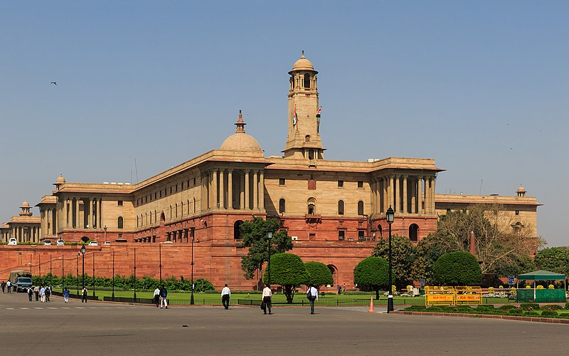 File:New Delhi government block 03-2016 img1.jpg