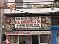 New Haven Steel Balls, Chandni Chowk (Friar's Balsam Flickr).jpg