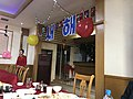 New Year Decorations at Restaurant (33139928315).jpg