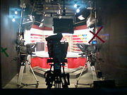 News Studio Mohona TV-Rezowan.jpg
