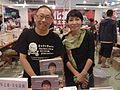 Ng Chi Sum and Claudia Mo HK book fair 2013.jpeg
