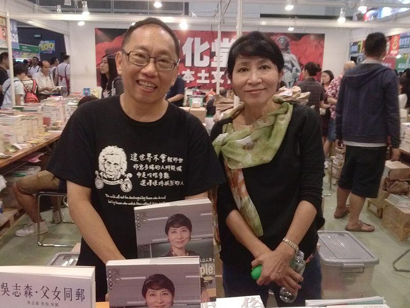 File:Ng Chi Sum and Claudia Mo HK book fair 2013.jpeg