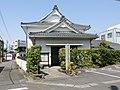 Nichirenshugi-Butsuryuko Headquarters.JPG