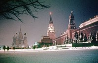 Night View of Moscow 1964.jpg