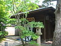 Niigata Enkikan 20130811-01.JPG