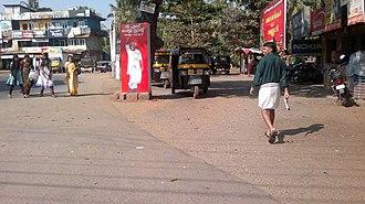 V. S. Achuthanandan - V.S.Autostand in Nileshwaram