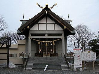 Chigi (architecture) - Image: Nishioka Hachimangu Shrine